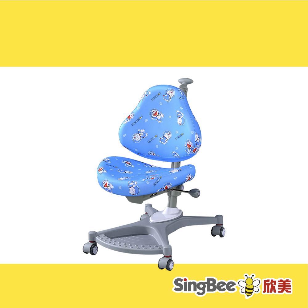 SingBee欣美 Doraemon-139單背椅
