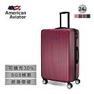 【American Aviator】24吋-NY紐約系列鑽紋抗刮超輕量行李箱(酒紅色)