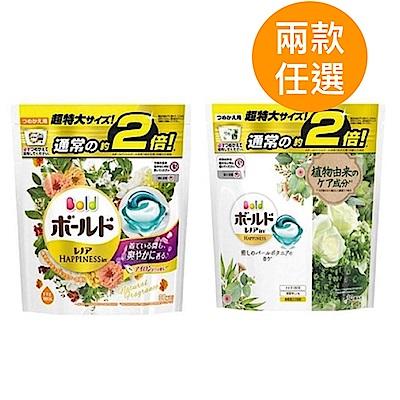 (2包限時下殺!)日本 P&G 2倍超強濃縮洗衣膠球 補充包(30顆入)-兩包裝入,共60顆!兩款可選!