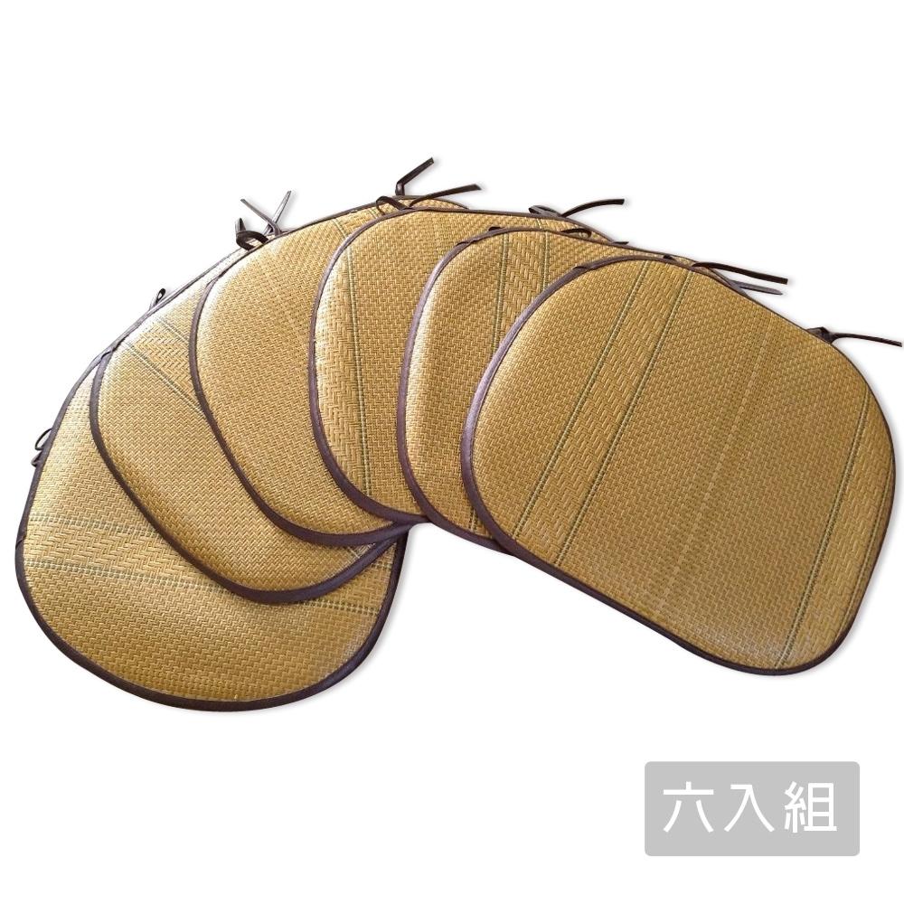 【范登伯格】仲夏頌 質草餐椅墊 -新藤園 (38 x 42cm)-六入組
