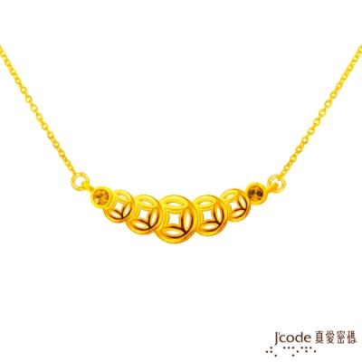 J code真愛密碼金飾 真愛-連環賺黃金手鍊