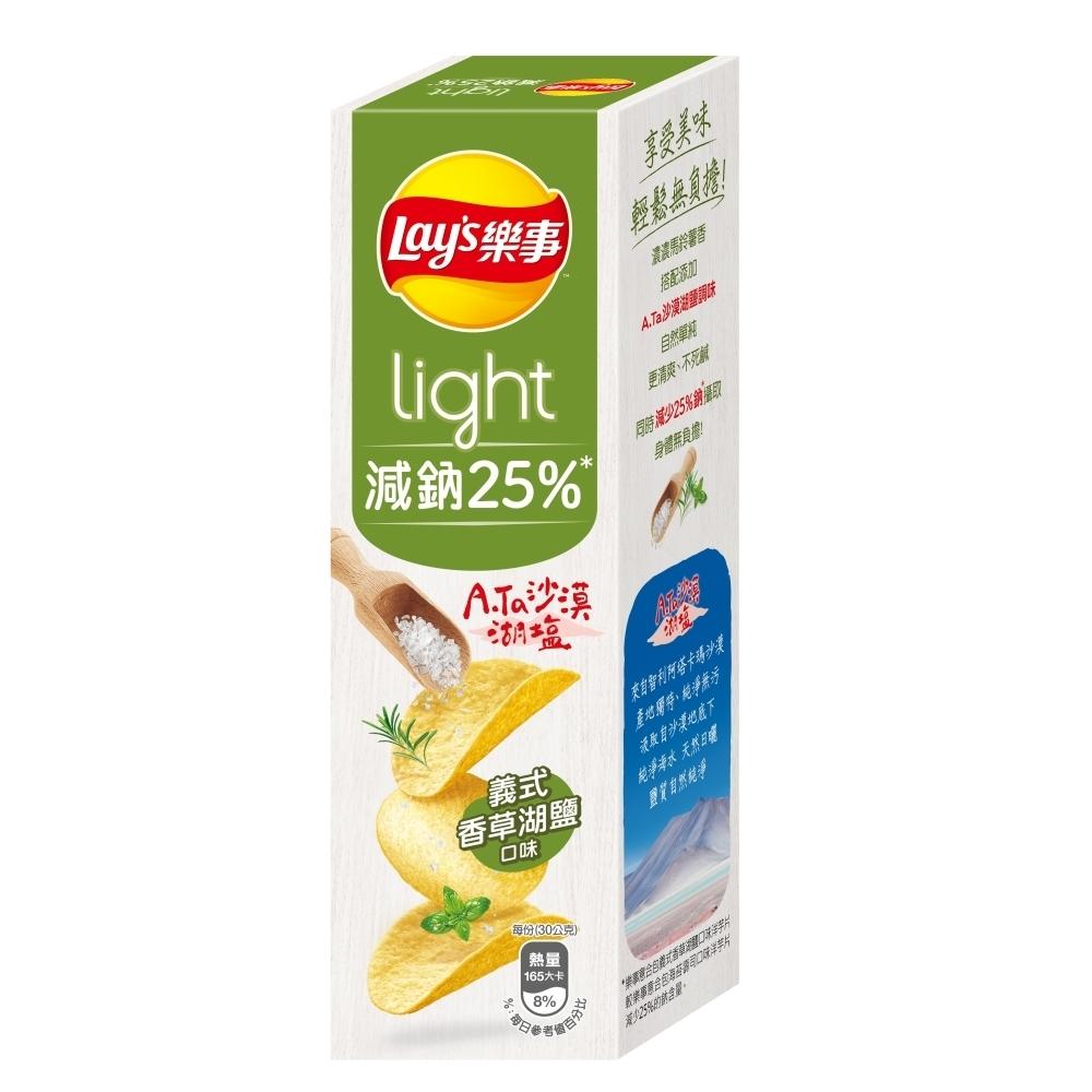 樂事 樂連連意合包 義式香草湖鹽口味洋芋片(60g/盒)