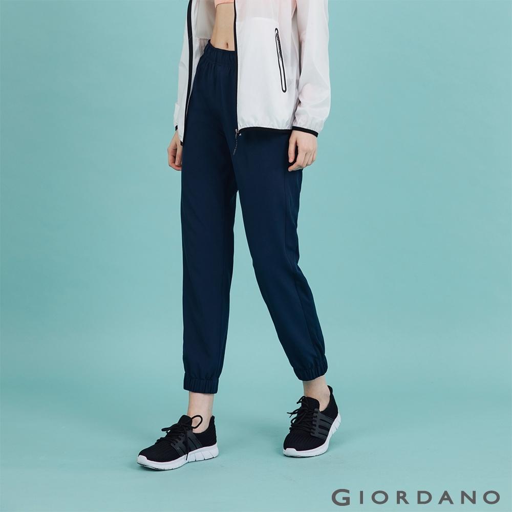 GIORDANO 女裝3M機能修身束口褲 - 66 標誌藍