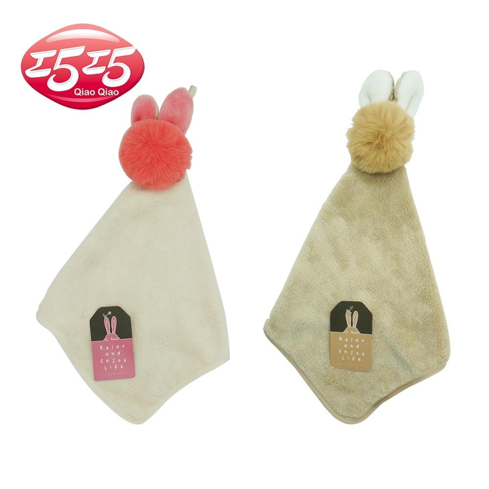 【巧巧】小萌兔絨球擦手巾