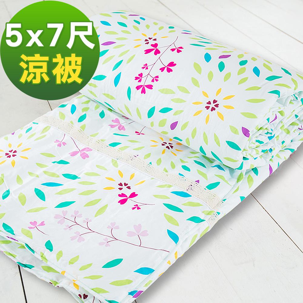 米夢家居-台灣製造-100%精梳純棉雙面涼被5*7尺-萬花筒
