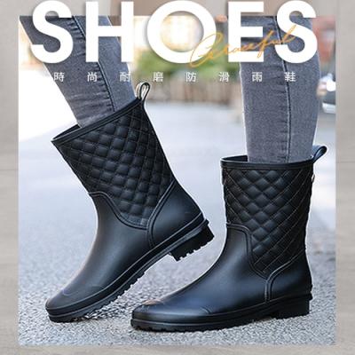 LN 現+預 時尚耐磨防滑雨鞋(菱格款)