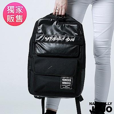 NATURALLY JOJO Y-P拼接布電腦後背(黑)
