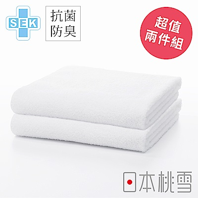 日本桃雪 SEK抗菌防臭運動大毛巾超值兩件組(白色)