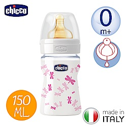 chicco舒適哺乳-甜美女孩玻璃奶瓶150ML-附乳膠單孔奶嘴