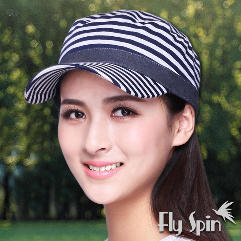 FLYSPIN 男女彈性全棉條紋針織布寬眉軍人帽
