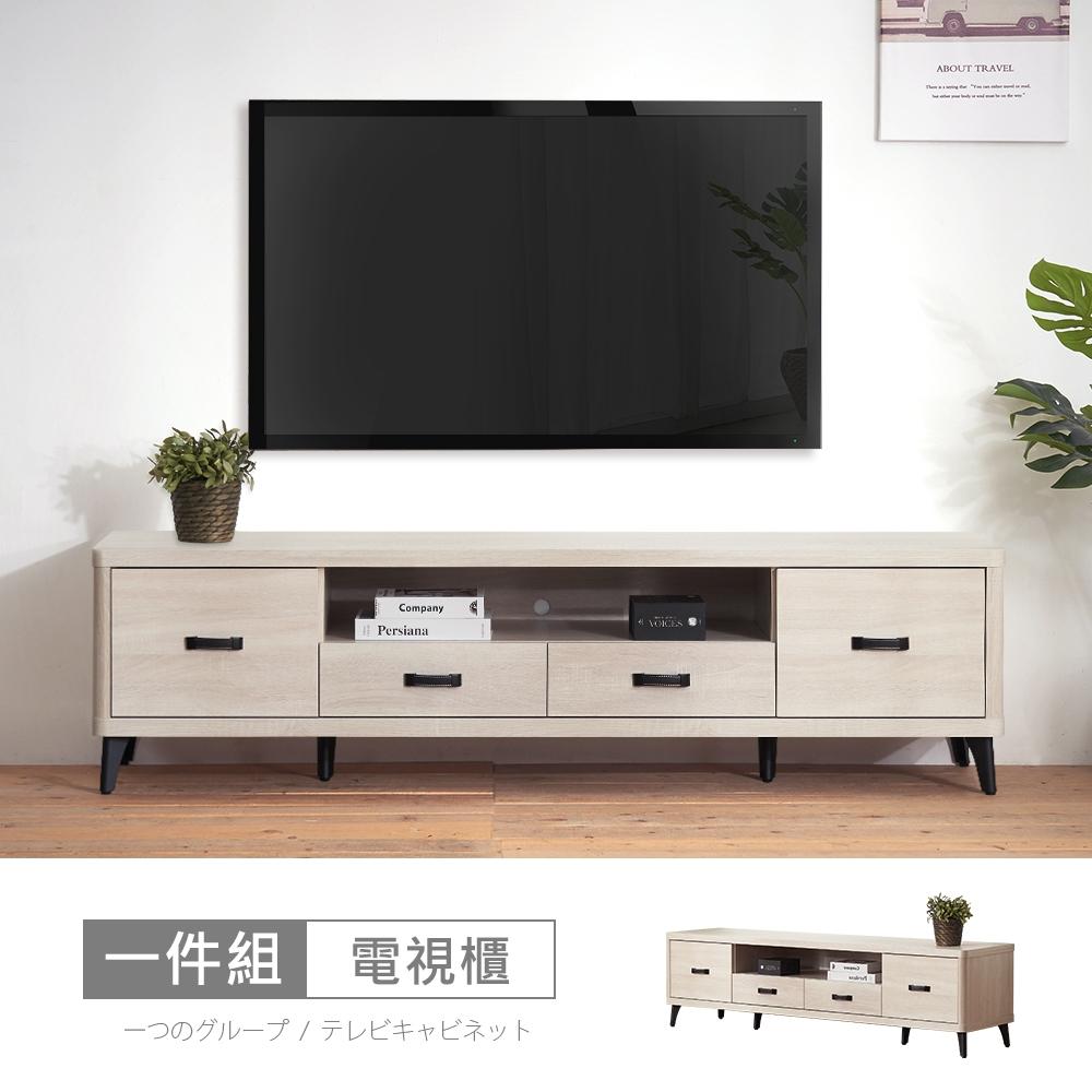 時尚屋 納希6尺電視櫃 寬182x深45.5x高49.2公分