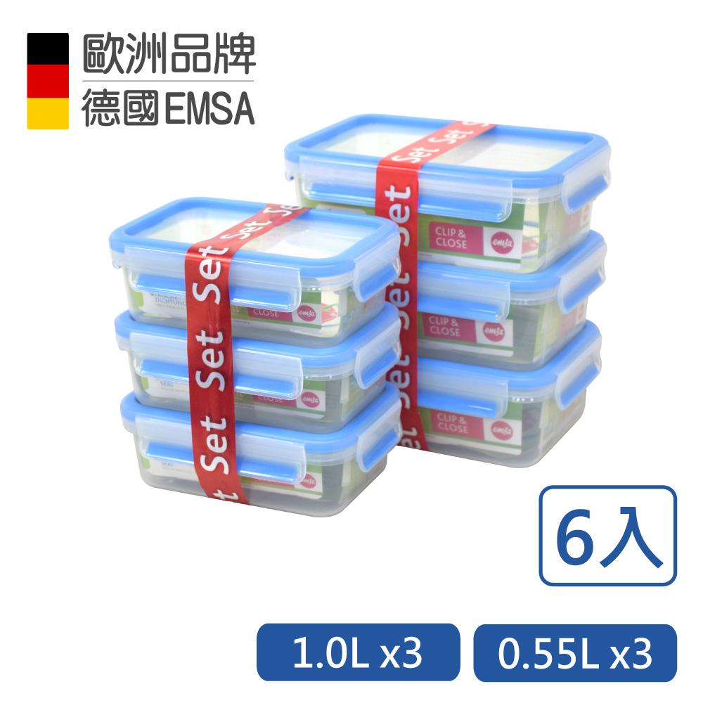 德國EMSA 專利上蓋無縫3D保鮮盒-PP材質-0.55x3+1.0Lx3-6入組