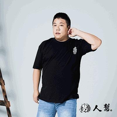 男人幫T1639*台灣製造純棉英文字母短袖T恤