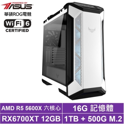 華碩B550平台[冰霜暴君]R5六核RX6700XT獨顯電玩機