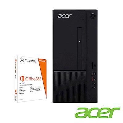(Office 365組合)Acer TC-865 九代i5六核雙碟獨顯電競桌上型電腦(i5-9400F/ GTX 1050Ti/ 8G/ 1T/ 256G/ Win10h)