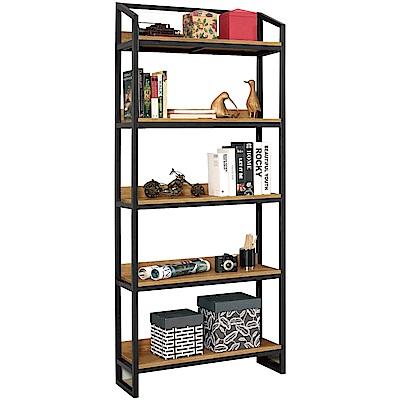 文創集 范亞時尚2.7尺開放式書櫃/收納櫃-80x30x192cm免組