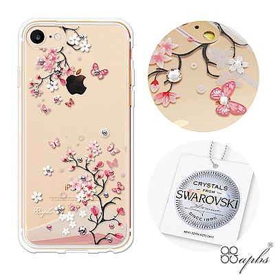 apbs iPhone8/7/6s/6 4.7吋施華彩鑽防震雙料手機殼-日本櫻
