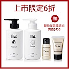 GARDEN ideal SERIES Miel柔順水感精油洗護組(300ML+280G)