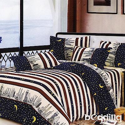 BEDDING-活性印染單人鋪棉床包兩用被套三件組-城市夜空