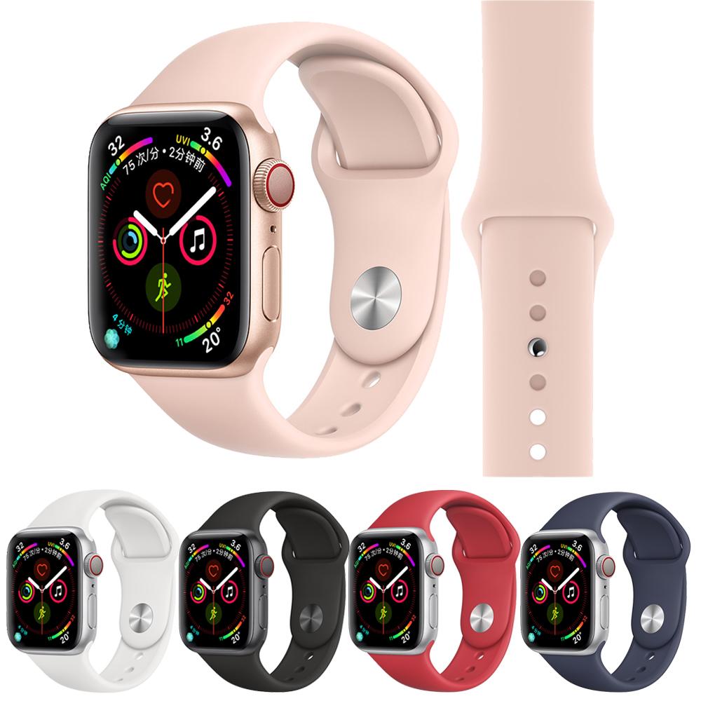 Apple Watch 1/2/3/4 純色硅膠 運動型錶帶