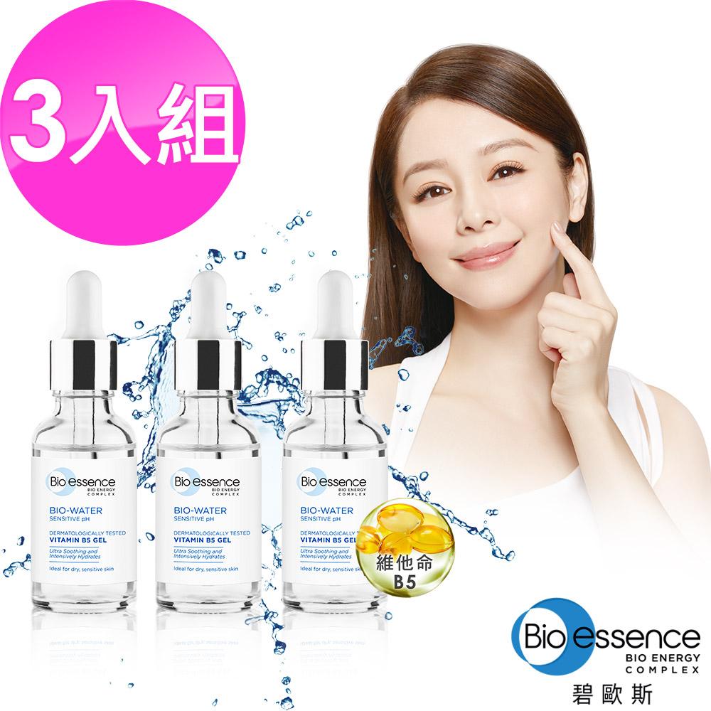 Bio-essence 碧歐斯 BIO水感舒緩維他命B5原液30g(3入組)