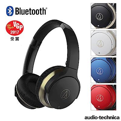 【2入組】鐵三角ATH-AR3BT 藍牙無線耳罩式耳機
