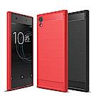 揚邑 Sony Xperia XA1 5吋 碳纖維拉絲紋軟殼散熱防震抗摔手機殼