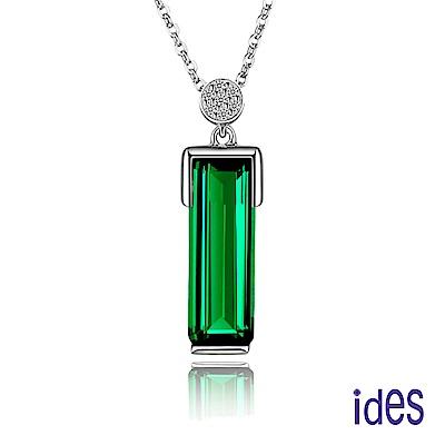 ides愛蒂思 歐美設計彩寶系列綠寶碧璽項鍊/時尚綠