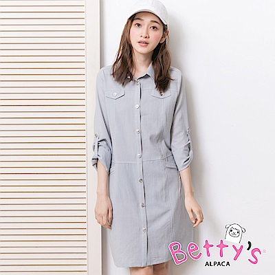 betty's貝蒂思 特殊面料翻領排釦洋裝(淺灰)