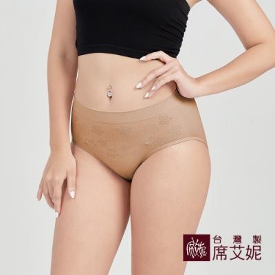 席艾妮SHIANEY 台灣製造 超彈力內褲緹花織紋 竹炭褲底 舒適抗菌-膚色