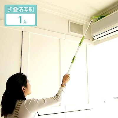 家適帝 日本超長多功能伸縮折疊萬用刷