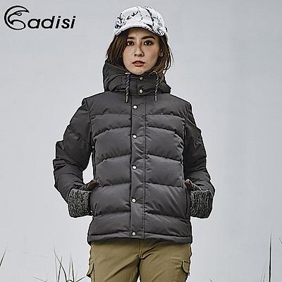 ADISI 女urban撥水羽絨可拆帽保暖外套AJ1821049【深灰】