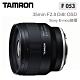 TAMRON 35mm F2.8 DI III OSD Sony E 接環 F053 (公司貨) product thumbnail 1