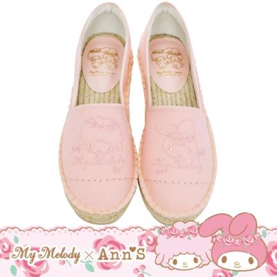 My melody X Ann'S玫瑰姊妹美樂蒂與小綿羊 單色刺繡布料平底草編鞋-粉