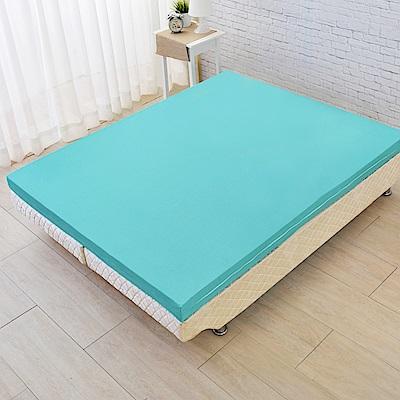 (超值釋壓組)LooCa 法國防蹣防蚊輕釋壓8cm記憶床墊+萬用方型靠枕x2-加大6尺