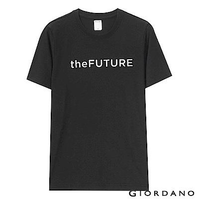 GIORDANO 男裝theFUTURE系列立體印花T恤-02 標誌黑