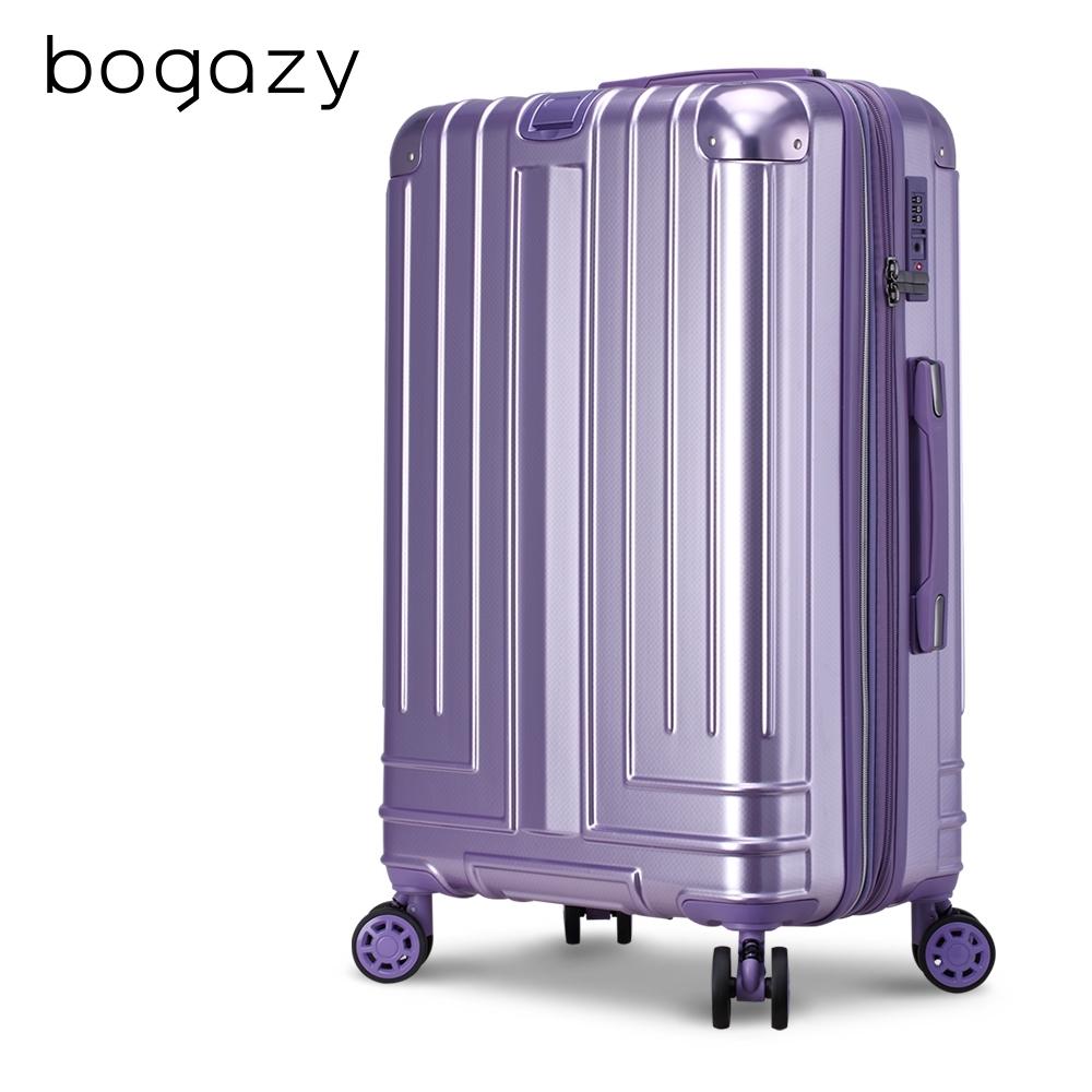 Bogazy 迷宮迴廊 25吋菱格紋可加大行李箱(女神紫)
