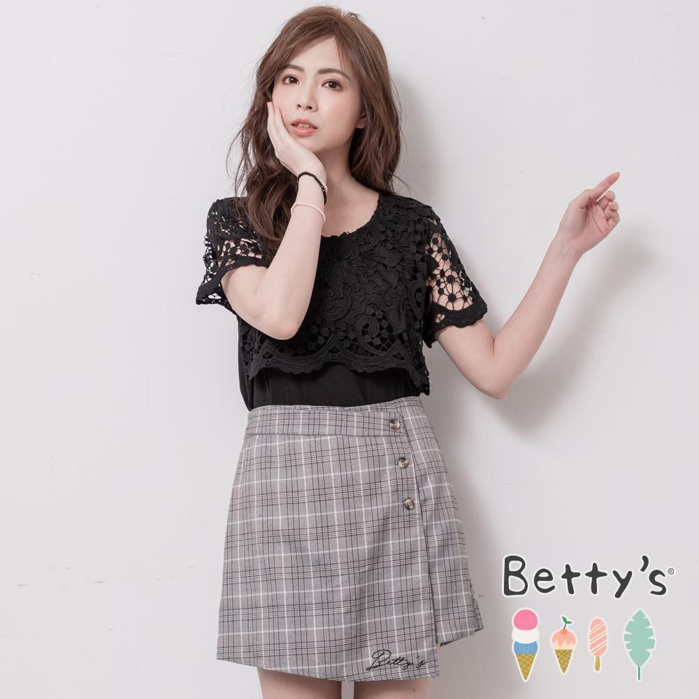 betty's貝蒂思 微刺繡前縫釦格紋褲裙(黑色)
