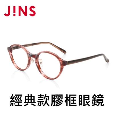 JINS 經典款膠框眼鏡(特ALCF18S099)淺木紋棕