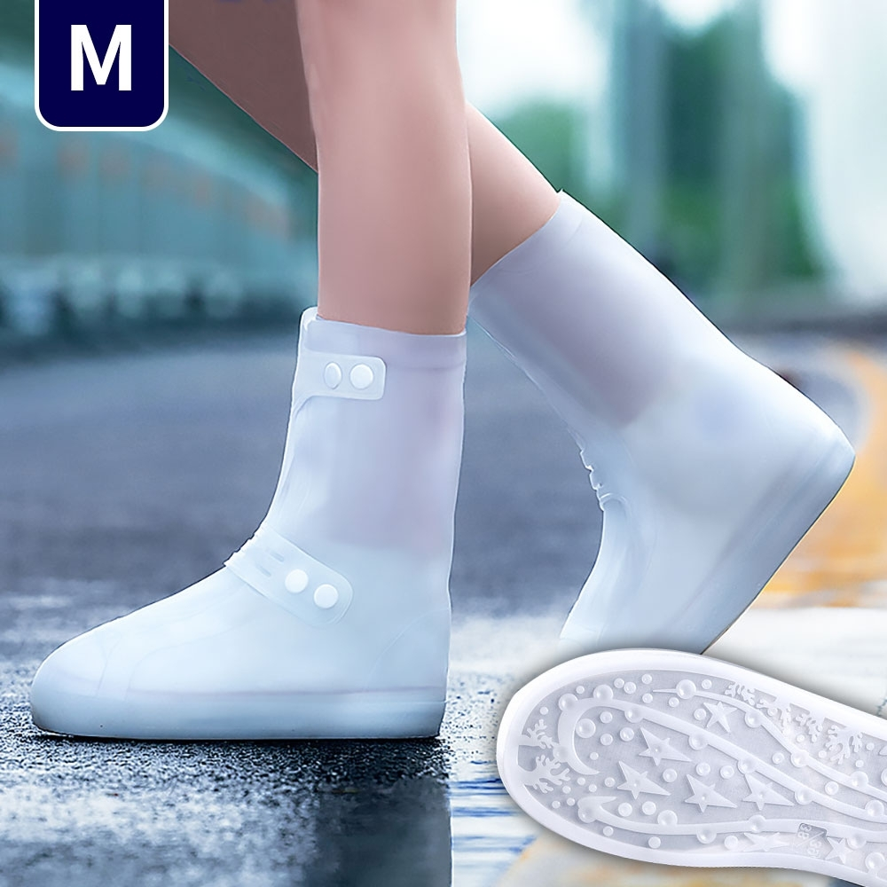 EZlife 排扣式高筒防滑耐磨雨鞋套(M號)