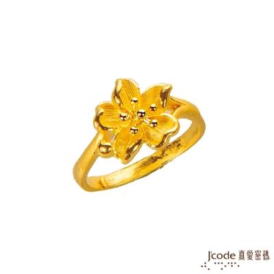 (無卡分期6期)J code真愛密碼 花舞相伴黃金戒指-約1.25錢