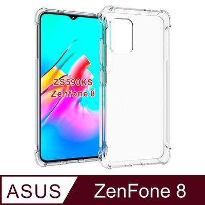 【Ayss】ASUS ZenFone 8/5.9吋/2021/手機殼/空壓殼/保護套/防摔保護/四角空壓吸震/氣囊防摔
