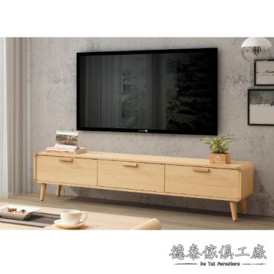 D&T 德泰傢俱 AIVI北美原木 5尺電視櫃-151.5*40*43.5(cm)