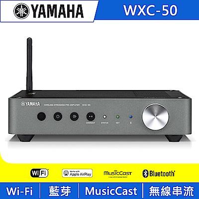 Yamaha山葉 AV前級擴大機 WXC-50