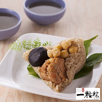 (任選)艾其肯養生雞湯 南洋肉骨茶(450g/包)