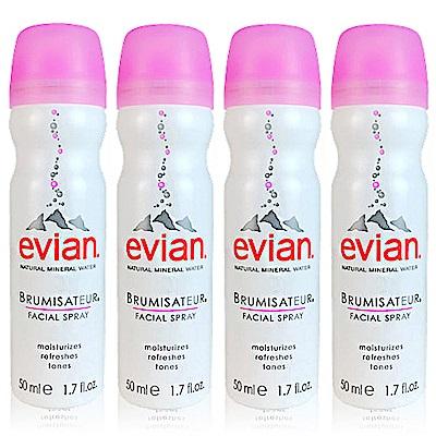 Evian愛維養 護膚礦泉噴霧50MLx4入 (超值隨身瓶)