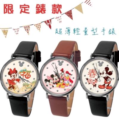 DISNEY迪士尼新春限定超薄輕量皮帶手錶35mm(3款任選)