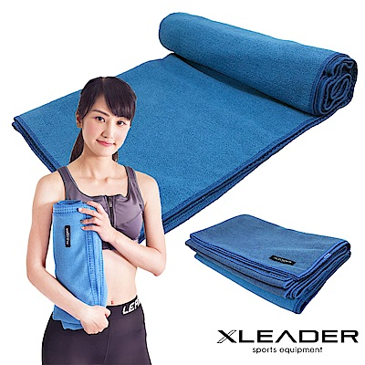 Leader X超細纖維吸汗止滑瑜珈鋪巾藍色急