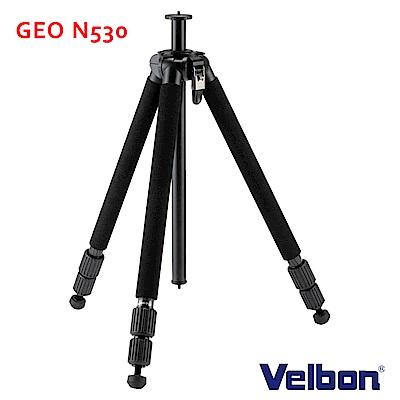 Velbon Geo N530 碳纖維三腳架(不含雲台)-公司貨