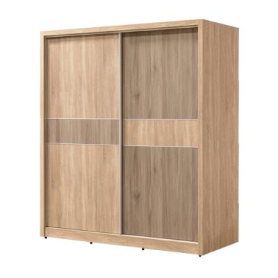 文創集 比菲德5.2尺衣櫃(三抽+拉合式層架+開放層格)-156.3x60.3x197免組